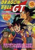 Dragon Ball GT: Biografia Goku jr (special, 1997)