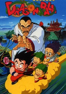 Dragon Ball: Makafushigi Daibōken