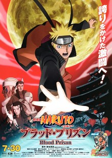 Naruto: Blood Prison ˋGekijōban